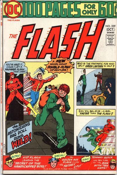 flash229